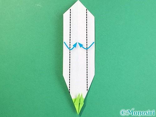 折り紙で龍の折り方手順32