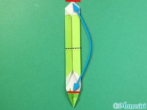 折り紙で龍の折り方手順34