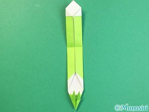 折り紙で龍の折り方手順35