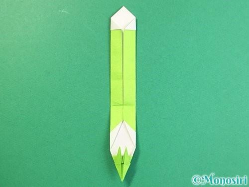 折り紙で龍の折り方手順37
