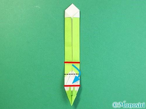 折り紙で龍の折り方手順38