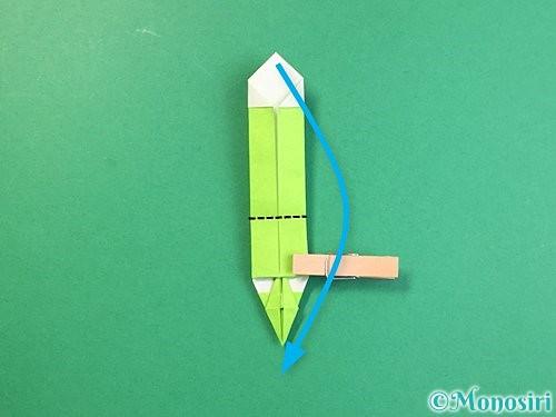 折り紙で龍の折り方手順42