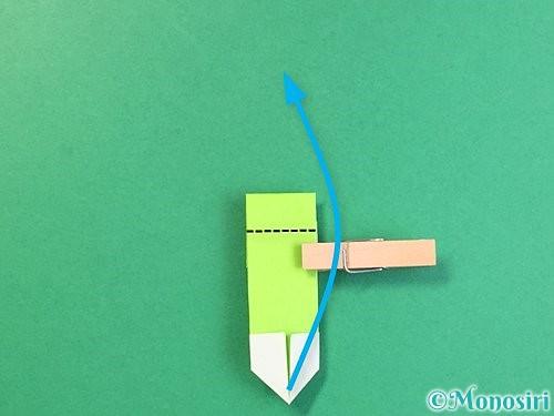 折り紙で龍の折り方手順44