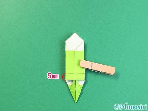 折り紙で龍の折り方手順45