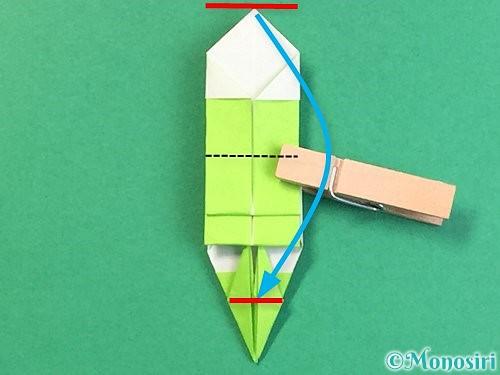 折り紙で龍の折り方手順46