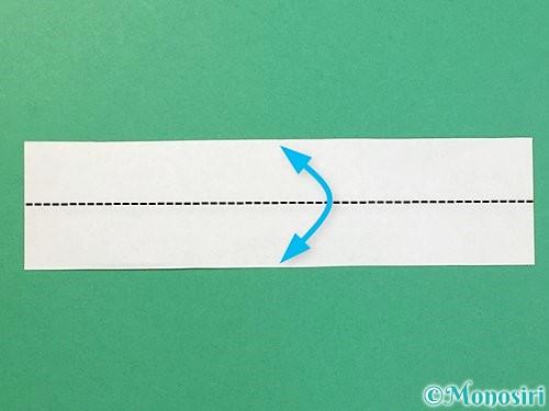 折り紙でヘビの折り方手順6