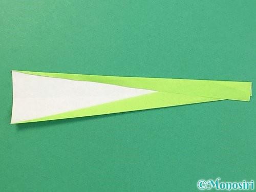 折り紙でヘビの折り方手順9