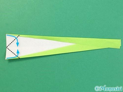 折り紙でヘビの折り方手順10