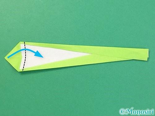 折り紙でヘビの折り方手順12