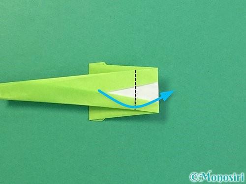 折り紙でヘビの折り方手順17