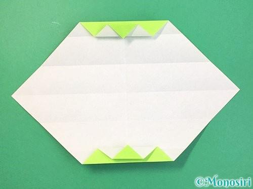折り紙で立体的な蛇の折り方手順18