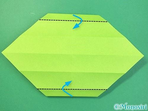 折り紙で立体的な蛇の折り方手順20