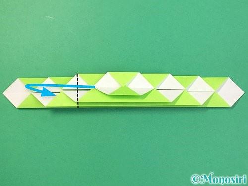 折り紙で立体的な蛇の折り方手順23