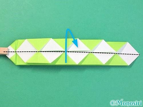折り紙で立体的な蛇の折り方手順27
