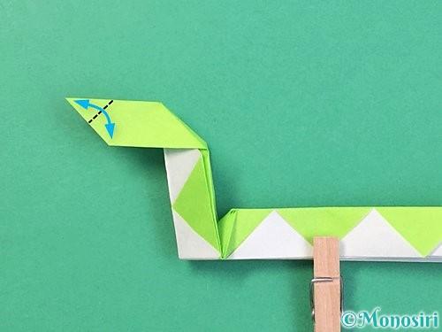 折り紙で立体的な蛇の折り方手順43