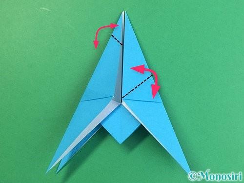 折り紙で立体的な馬の折り方手順24