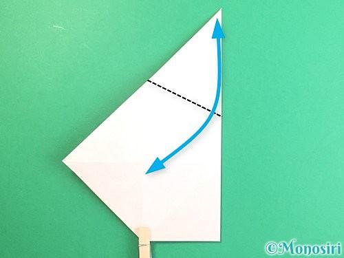 折り紙で立体的な羊の折り方手順9