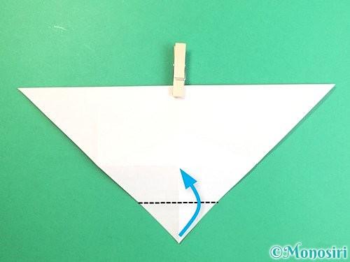折り紙で立体的な羊の折り方手順15