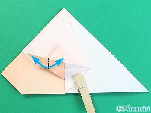 折り紙で立体的な羊の折り方手順47