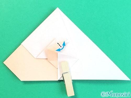 折り紙で立体的な羊の折り方手順54