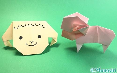 折り紙で折った羊