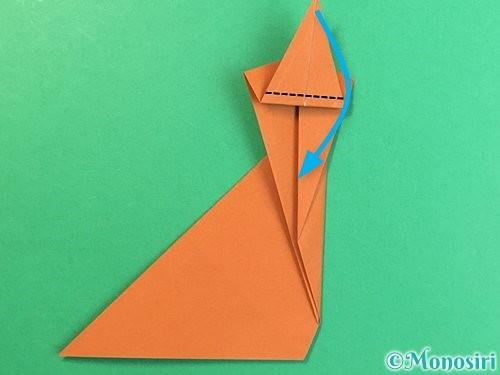 折り紙で立体的な猿の折り方手順18