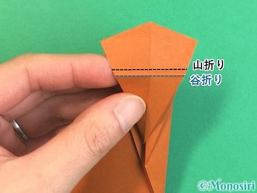 折り紙で立体的な猿の折り方手順21