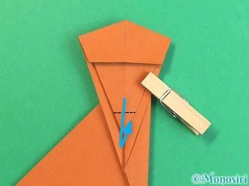 折り紙で立体的な猿の折り方手順25