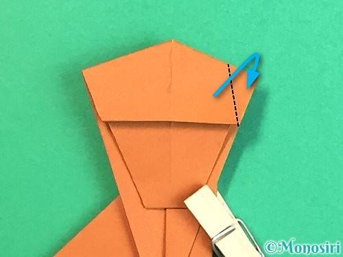 折り紙で立体的な猿の折り方手順27