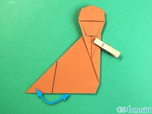 折り紙で立体的な猿の折り方手順31
