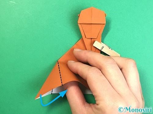 折り紙で立体的な猿の折り方手順34