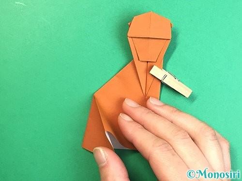 折り紙で立体的な猿の折り方手順35