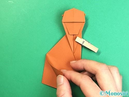 折り紙で立体的な猿の折り方手順37