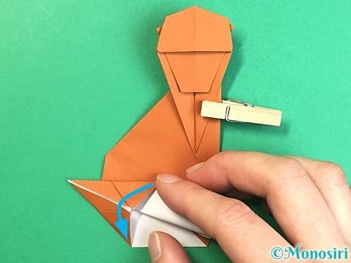 折り紙で立体的な猿の折り方手順45
