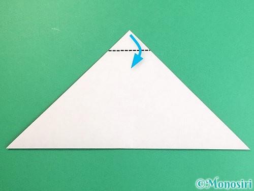 折り紙で立体的なにわとりの折り方手順3