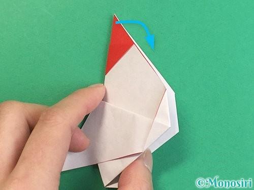 折り紙で立体的なにわとりの折り方手順23