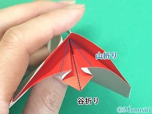 折り紙で立体的なにわとりの折り方手順30