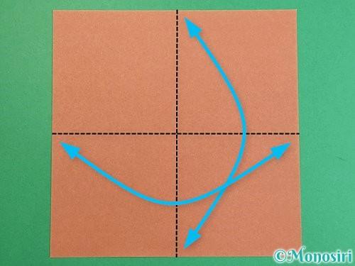 折り紙で立体的な猪の折り方手順1