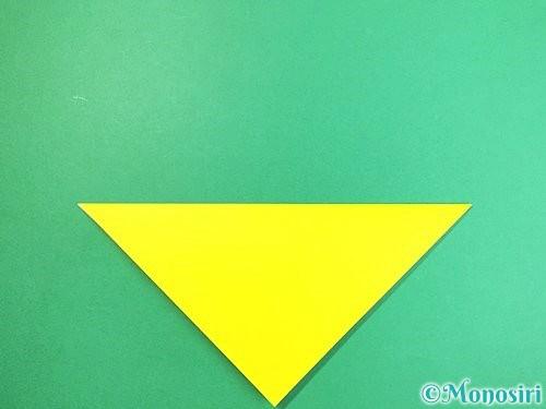 折り紙でキツネの折り方手順2
