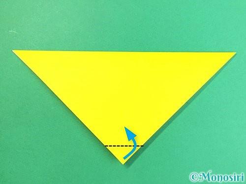 折り紙でキツネの折り方手順3