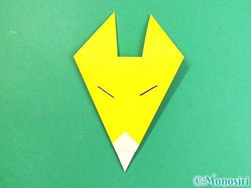 折り紙でキツネの折り方手順9