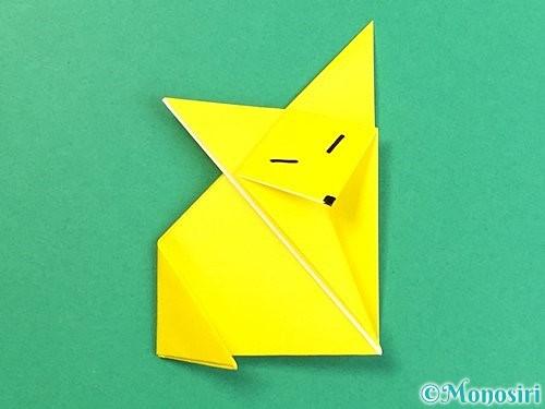 折り紙で立体的なキツネの折り方手順19