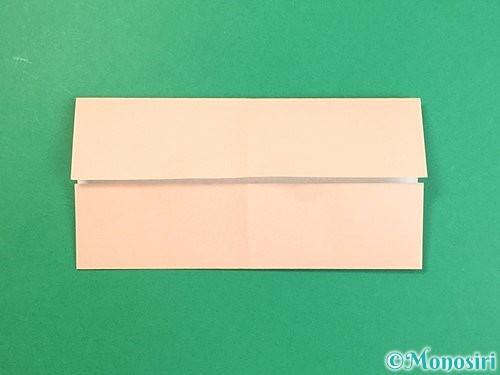 折り紙で立体的な豚の折り方手順4