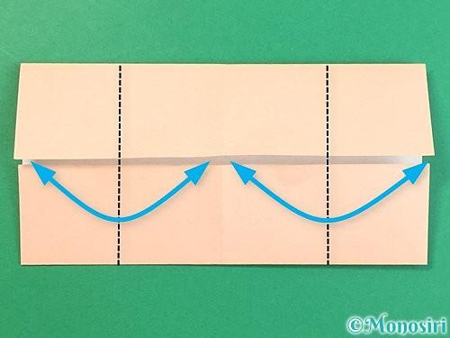 折り紙で立体的な豚の折り方手順5