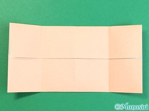 折り紙で立体的な豚の折り方手順6