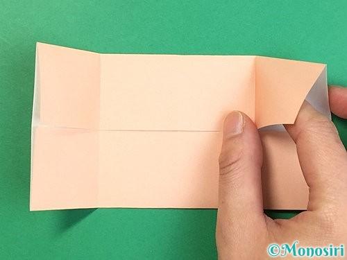 折り紙で立体的な豚の折り方手順7