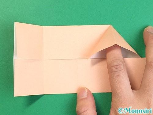 折り紙で立体的な豚の折り方手順8