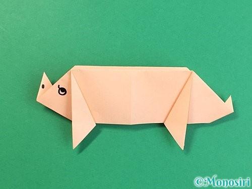 折り紙で立体的な豚の折り方手順23