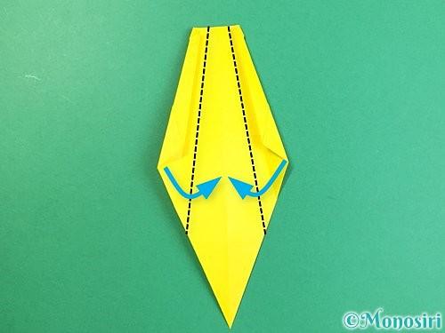 折り紙で立体的なキリンの折り方手順23
