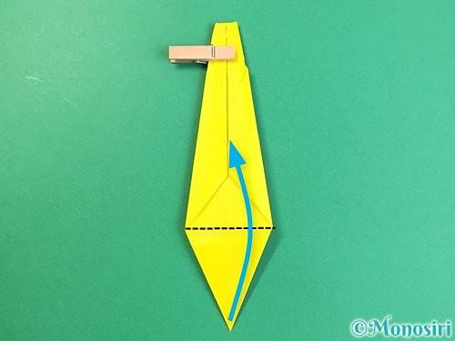 折り紙で立体的なキリンの折り方手順25